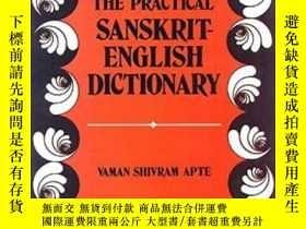 二手書博民逛書店Practical罕見Sanskrit-english DictionaryY364682 V. S. Apt