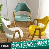 餐椅套罩簡約a字椅家用餐廳奶茶店彈力通用萬能椅套椅墊套裝【快速出貨】