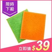 魔乾 亮潔洗碗巾(2入)【小三美日】菜瓜布/洗鍋布 原價$59