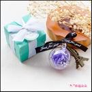 現貨 T盒裝 乾燥花鑰匙圈(鐵塔款) 6色可挑 送客小禮 婚禮小物 生日禮物 送禮 畢業禮物 乾燥花