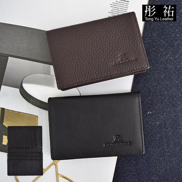 【彤祐TongYu】頭層牛皮翻折式卡片包真皮牛皮男用女用名片夾卡片夾信用卡夾悠遊卡包