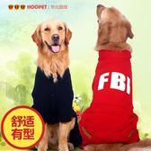 寵物用品狗狗衣服大狗拉布拉多金毛薩摩耶巨貴中型大型犬的秋冬裝寵物服飾