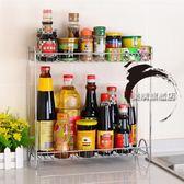 百貨週年慶-廚房置物架調味料架用品用具儲物架刀架調味品調味瓶收納調料架子wy