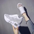 松糕厚底內增高小白鞋女 新款女鞋夏季百搭8cm單網面透氣網鞋