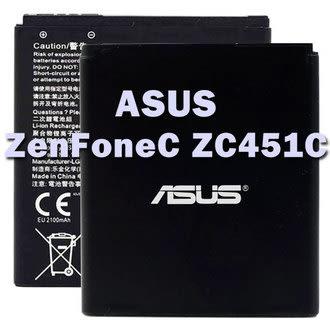 手機配件 【B11P1421】華碩 ASUS ZenFone C ZC451CG Z007 原廠電池原電原裝電池 2100mAh