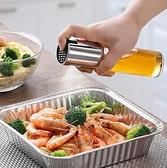 台灣現貨 噴油瓶註油大小便攜帶醋壺高端調味料醬油瓶噴油瓶帶蓋廚房油醋瓶烹飪 雲朵