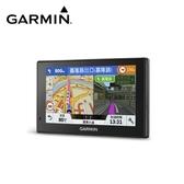 Garmin DriveSmart 51衛星導航