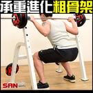 專業重力訓練舉重架長槓心架槓鈴床架啞鈴架臥推架深蹲架臥舉架子硬舉架舉重床架運動健身器材