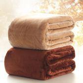 毛毯合雨冬季毛毯毯子單件1.5米鋪床單人雙人加厚保暖床單十月週年慶購598享85折