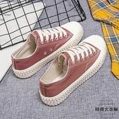 加大碼女鞋帆布鞋女秋季平底休閒鞋肥腳板鞋【時尚大衣櫥】