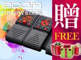 【小麥老師 樂器館】►買1贈6►ZOOM B1XON 電貝斯 BASS 綜合 效果器 保固一年