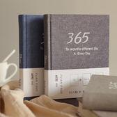 365天日程計劃本筆記本文具加厚本子記事時間管理一年日記本 【快速出貨】