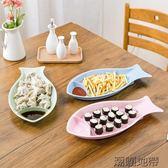 雙十二狂歡魚型帶醋碟餃子盤餐盤菜盤創意家用日式餐具雙層水餃盤子碟子魚盤【潮咖地帶】