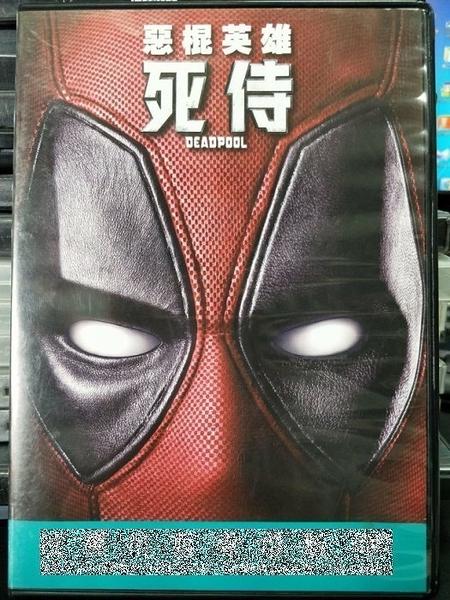 挖寶二手片-C54-正版DVD-電影【惡棍英雄:死侍】-萊恩雷諾斯(直購價)