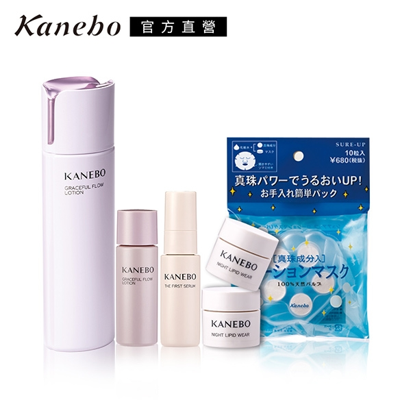 Kanebo 佳麗寶 萃齡潤彈精選5件組