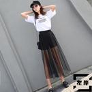 網紗半身裙超薄透視女紗裙高腰單層打底外搭透明長裙【左岸男裝】
