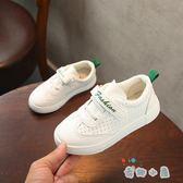 兒童小白鞋童鞋學生鞋運動鞋男童鞋女童鞋休閑鞋【奇趣小屋】
