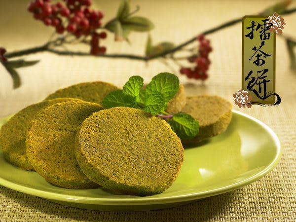 《瑞源餅店》新竹北埔名產伴手禮 手工餅乾【 擂茶餅 】12入/盒 (蛋奶素)
