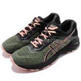 Asics 越野慢跑鞋 GT-2000 6 Trail PlasmaGuard 綠 黑 粉紅 女鞋 運動鞋 【PUMP306】 T877N-8190