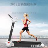 跑步機F2智慧家用款小型靜音減震摺疊式 220VNMS漾美眉韓衣