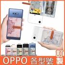 OPPO Find X2 Pro Reno 2Z RenoZ Reno2 R17 Pro A5 A9 大理石圖騰 透明軟殼 手機殼 保護殼