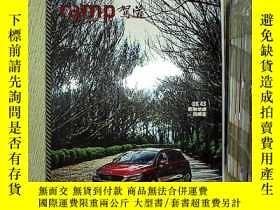 二手書博民逛書店ramp駕道罕見34Y203004