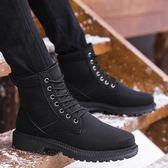 冬季男靴子馬丁靴工裝皮靴軍靴高幫男鞋保暖加絨棉鞋中幫雪地棉靴 童趣屋