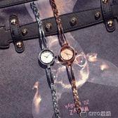 女生手錶   小清新風復古小錶盤女學生手錶潮流氣質手鍊潮女   ciyo黛雅