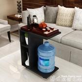 茶幾 現代簡約可移動小茶幾邊幾沙發角幾床頭多功能桌子小戶型創意邊柜 LX7月特惠