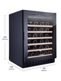 紅酒櫃 VINOPRO/BU-145紅酒櫃 紅酒儲存恒溫櫃 嵌入式家用小型吧台酒櫃 8號店WJ