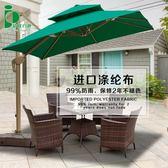 戶外庭院花園遮陽傘3米 室外大型擺攤羅馬傘休閑沙灘大太陽傘台北日光igo