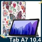 三星 Tab A7 10.4吋 2020版 彩繪多折保護套 側翻皮套 卡通塗鴉 三折支架 超薄簡約 平板套 保護殼