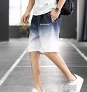 短褲男士夏季外穿薄款寬鬆漸變沙灘褲潮牌冰絲五分休閒運動中褲子 3C優購