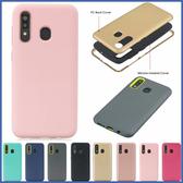 三星 A70 A50 A40s A30 A20 三合一手感殼 手機殼 全包邊 保護殼