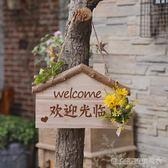 木質雕刻店鋪營業牌個性歡迎光臨掛牌田園創意門牌裝飾牌   琉璃美衣
