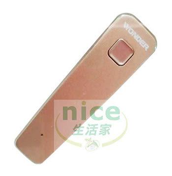 【WONDER旺德】語音報號~商務專用藍芽耳機麥克風 WA-E17BM《刷卡分期+免運》
