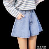 牛仔短褲女夏chic高腰韓版寬鬆闊腿裙褲學生百搭a字熱褲 可可鞋櫃