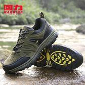 登山鞋男保暖休閒旅游運動鞋防水防滑耐磨單鞋戶外鞋 新品促銷