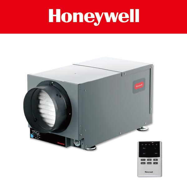 Honeywell True Dry DR65 智慧型全戶除濕機