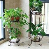 花架植物花盆鐵藝護欄花架欄桿陽台懸掛掛綠綠蘿花架幾盆栽加粗【快速出貨八折搶購】