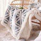 毛毯 毛毯雙層加厚冬季保暖蓋毯珊瑚絨毯子法蘭絨墊床單 雙11推薦爆款