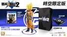 送特典 PS4 七龍珠 異戰 2 時空限定版