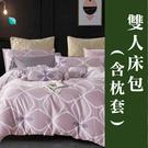天絲 床包 Tencel 雙人床包三件組 多款任選 40支天絲