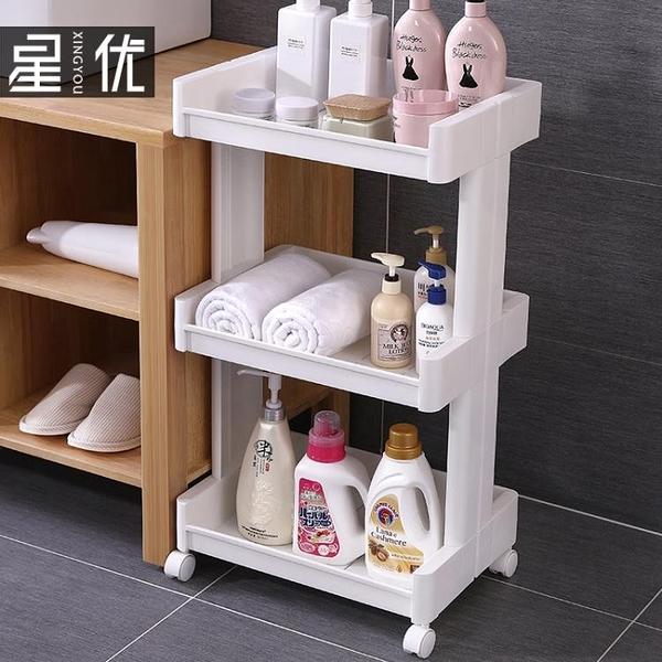 置物架 衛生間置物架塑膠置地式浴室廁所收納架多層廚房儲物架子落地3層