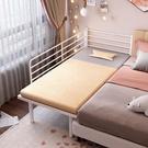 兒童床 拼接床帶護欄女孩單人床延邊床童床小床加寬床【八折搶購】
