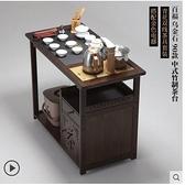 移動茶臺家用一體套裝泡茶桌烏金石客廳現代簡約茶幾辦公室喝茶桌 酷男精品館