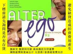 二手書博民逛書店Alter罕見Ego A2Y335352 urent Binet