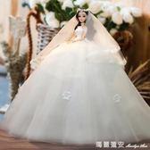 芭比娃娃套裝禮盒超大單個兒童玩具生日節禮物婚紗拖尾公主洋娃娃 瑪麗蓮安igo