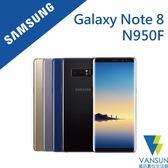 【贈三星泡泡騷+自拍棒+傳輸線】Samsung Galaxy Note 8 6G/64G N950F智慧手機【葳訊數位生活館】