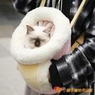 外出貓咪後背包外出便攜狗狗寵物書包毛絨背包【小獅子】